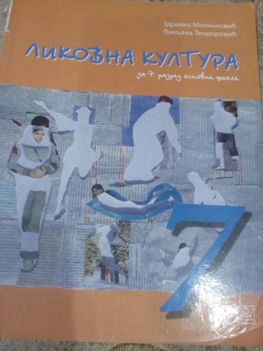 Likovna kultura za 7. razred, Zavod za udzbenike - Novi Pazar