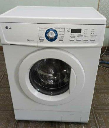 стиральна в Кыргызстан: Автоматическая Стиральная Машина LG 5 кг