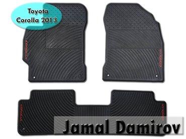 kredit toyota corolla - Azərbaycan: Toyota corolla 2013 ucun ayaqaltilar. Коврики для toyota corolla 2013