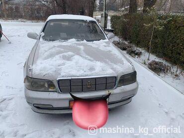 сколько стоит бурение скважины в бишкеке в Кыргызстан: Toyota Majesta 4 л. 1994 | 200000 км