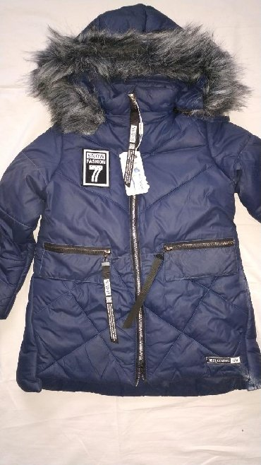 детская куртка в Кыргызстан: Детские куртки на девочек, абсолютно новые, размеры S,M,XL. Реальному