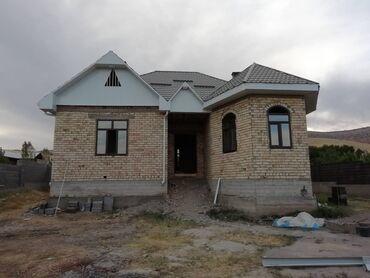 Кровля крыши - Кыргызстан: Кровля крыши | Монтаж | 3-5 лет опыта