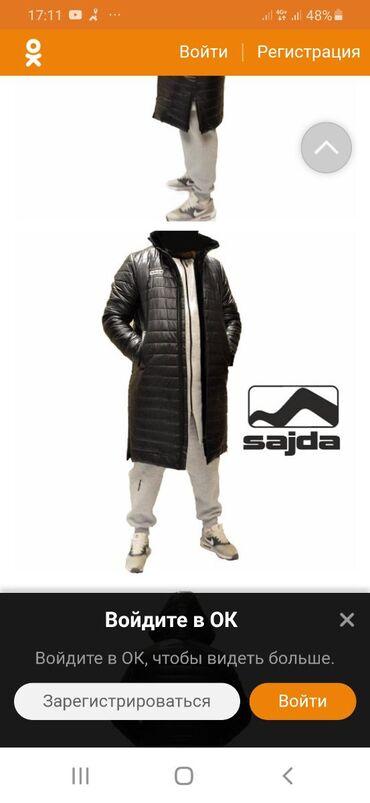 bmv e34 reduktor в Кыргызстан: SAJDA (Сажда)Брендовая мусульманская одежда, на все случаи жизни, изоб