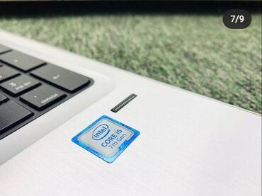Ноутбук HP-модель-Probook 450 G4-процессор-core