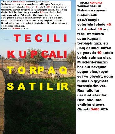 Bakı şəhərində TECILI KUPCALI TORPAQ SATILIR