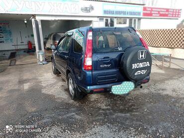 гироскутер за 6000 в Кыргызстан: Honda CR-V 2 л. 2005   200 км