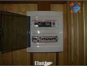 Сантехник електрик засор прочистим канализации установки стиральная