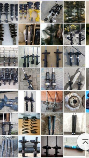 mercedes benz w124 e500 волчок купить в Кыргызстан: Амортизатор Мерседес 124.140W202 203 220 211 212 ЛЕКСУС РХ300 РХ330 Р