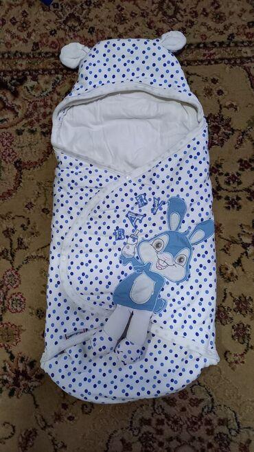 Детский мир - Новопокровка: Конверт для новорождённого в хорошем состоянии  Можно использовать как