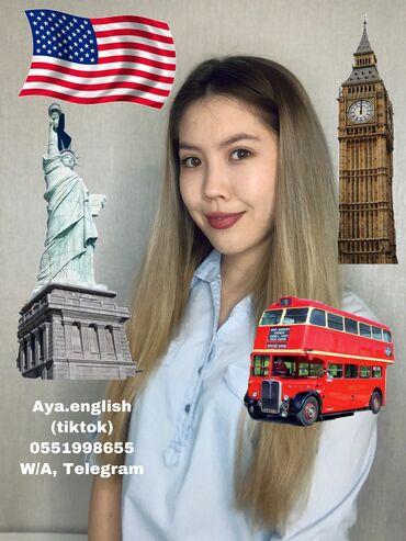 Английский язык курсы бишкек - Кыргызстан: Языковые курсы | Английский | Для взрослых, Для детей