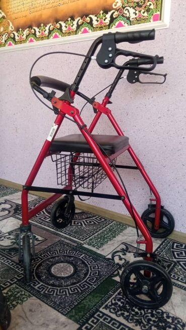 3 объявлений: Инвалидные коляски