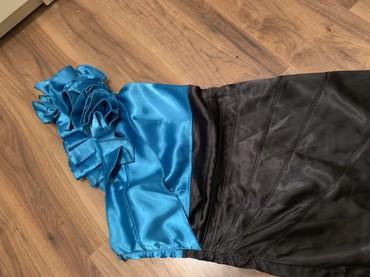 Женская одежда в Чаек: Продаю платье. S
