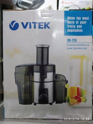 sushilka dlja posudy bolshaja в Кыргызстан: Соковыжималка электрическая VITEK VK-720 Инстаграм:mir_posudy_kg-
