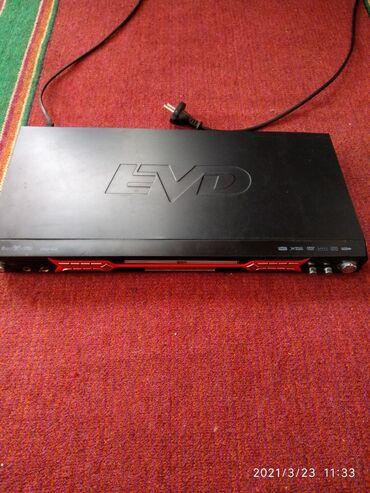 DvD плеер +диски
