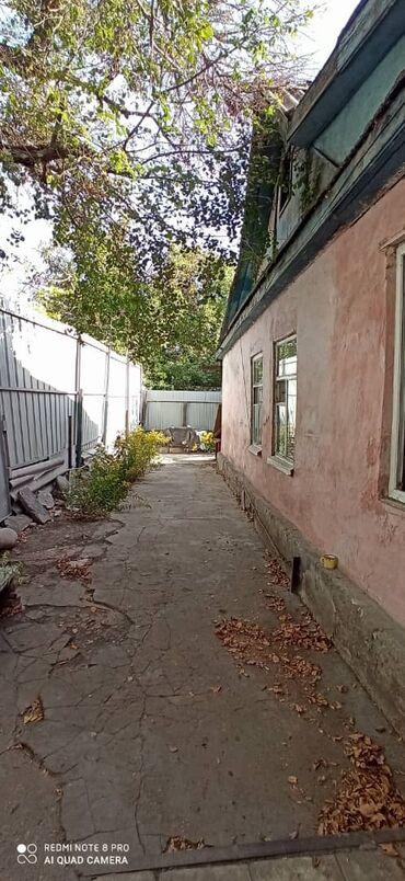 Продам Дом 69 кв. м, 5 комнат