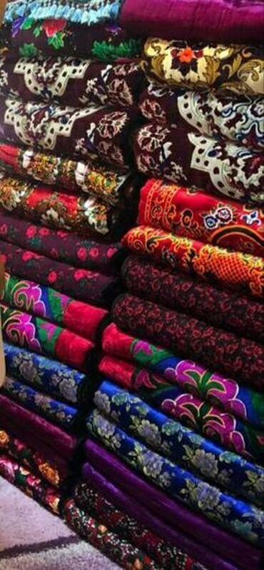 постельное принадлежности в Кыргызстан: Тошок жууркан коктойбуз,эскилерин ондоп туздойбуз