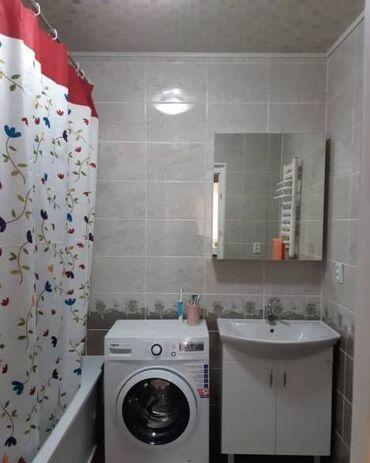 Таанышам жигиттер менен - Кыргызстан: Сниму 1комнатны квартиру. 1 адамга баардык шарттары менен 1 бөлмөлүү