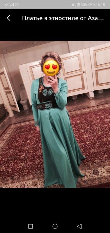 Платье в этно стиле от Азалия. Ткань в Бишкек