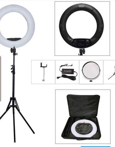 Фото и видеокамеры - Кыргызстан: Селфи лампы в наличииЛампа кольцевая LS-16-11 -- 38 см + ЗЕРКАЛО