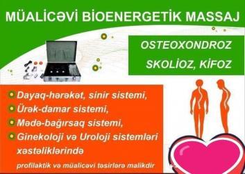 аренда земли под шиномонтаж - Azərbaycan: Биоэнергомассажер для тела Fohow - это новый продукт компании Fohow