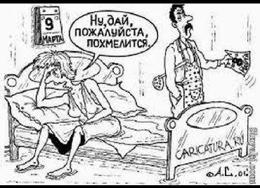 психолог бишкек in Кыргызстан | МЕДИЦИНСКИЕ УСЛУГИ: Врачи | Нарколог | Выведение из запоя