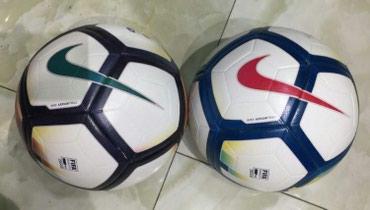 Bakı şəhərində NİKE futbol topları endirimdə! 39 Azn! Keyfiyyət yüksək