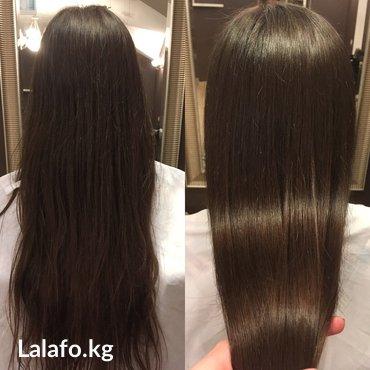 Кератиновое выпрямление волос и в Бишкек