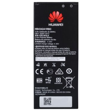 Huawei ets 1001 - Srbija: Huawei Y6 Baterija Nova neotpakovana