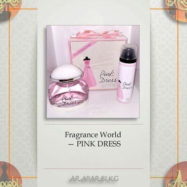 tualetnaja vod jeanne lanvin в Кыргызстан: Fragrance World — PINK DRESSОбъём: 100Страна производства
