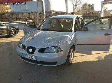 Seat Ibiza 1.2 l. 2004 | 174000 km