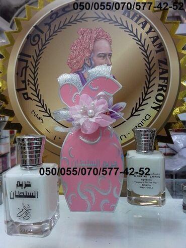 samsung c4 satın al - Azərbaycan: Al Khayam Zafron Hareem Al Sultan Eau De Parfum for Women ətri 50ml-32