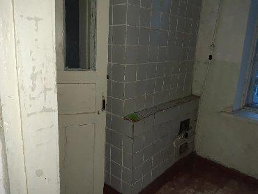 пилорама ссср в Кыргызстан: Продается квартира: 2 комнаты, 30 кв. м