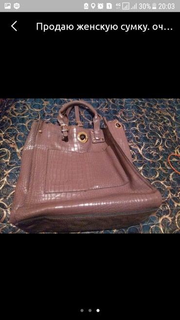 Продаю женскую сумку. Очень вместительную в хорошем состоянии в Бишкек