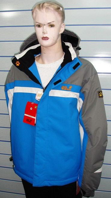 Мужской Лыжный костюм Jack Wolfskin в Бишкек