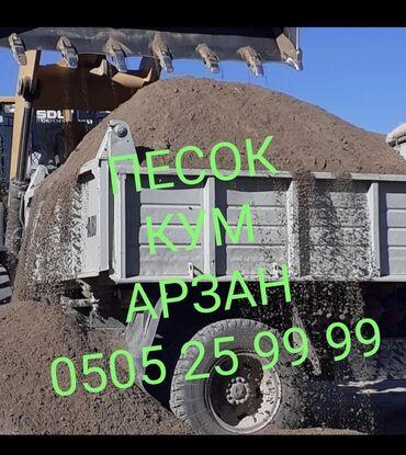 Ремонт и строительство - Бишкек: Песок   Гарантия