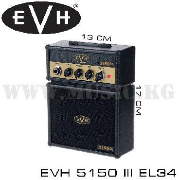 Гитары в Кыргызстан: Комбоусилитель EVH 5150III EL34 Micro Stack Black and GoldОсновные
