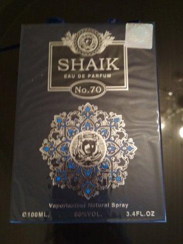 """Bakı şəhərində """"shaik n70"""". 100 ml. Təzədir."""