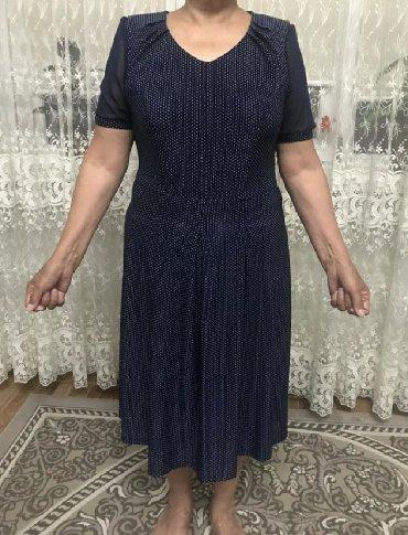 Продаю платья  Размер 46-48 Трикотаж Состояние отличное