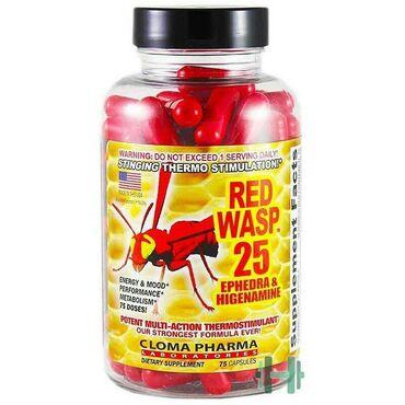 Red Wasp 25 является очень сильным жиросжигателем и, в отличии от