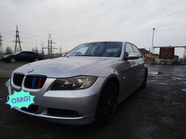 bmw e21 запчасти в Кыргызстан: BMW 3 series 2 л. 2007 | 165000 км