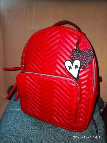 Προσωπικά αντικείμενα - Ελλαδα: Estée Lauder limited edition red backpackΟλοκαίνουργιο σακίδιο