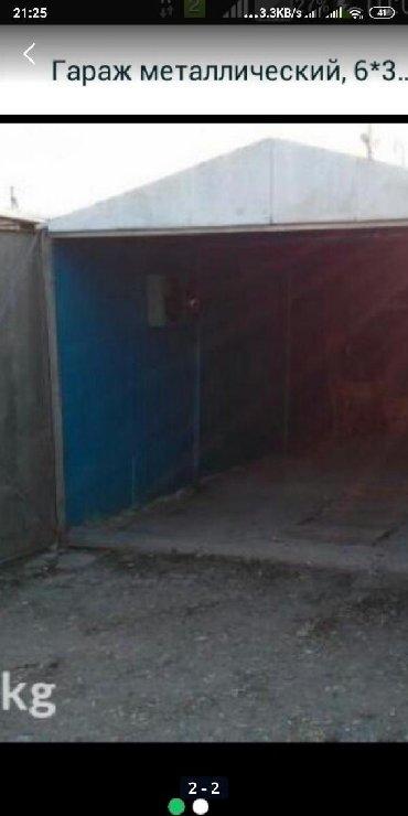 Покупка, продажа гаражей в Кыргызстан: Продаю или меняю. Находится в 10 м/р. Гаражный кооператив 11 по малдыб