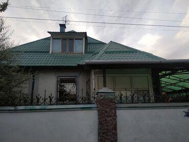 батарея для отопления бишкек в Кыргызстан: Продам Дом 250 кв. м, 7 комнат