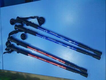 Продаю палки для скандинавской ходьбы