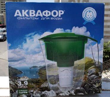 bakida noutbuklar qiymeti - Azərbaycan: Su filtiri 3,9 lt qiymeti 32 manat BAKIDA BUTUN UNVANLARA CATDIRILMA