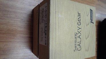 gear-2 - Azərbaycan: Galaxy Gear 1 (V7000) orangeMalın kodu--INЗаменён