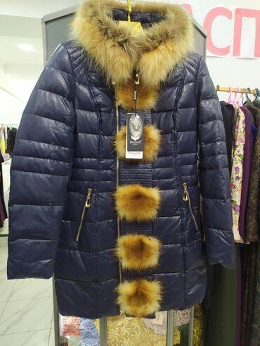 Куртки - Лебединовка: Куртки пр- во Гуанчжоу размеры разные модели разные 44-50 В связи