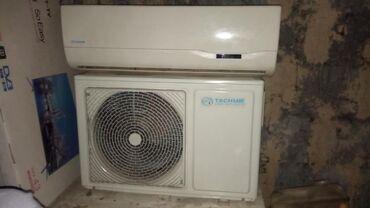Электроника - Александровка: Продаю кондиционер почти не пользовались в хорошем состоянии