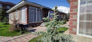 Недвижимость - Чок-Тал: 70 кв. м 4 комнаты, Теплый пол, Бронированные двери, Евроремонт
