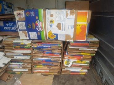 Продаю коробки Банан в Бишкек